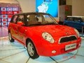 Lifan ra mắt 3 dòng xe giá rẻ tại Việt Nam
