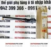 Mô tơ rèm chắn nắng xe Porsche Cayenne Turbo S - 958536318023W4
